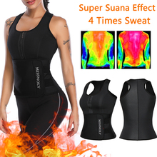 ネオプレンシェイプウェアサウナスーツトップベスト調節可能なウエストトレーナー痩身女性減量調節可能なおなかシェイパーモデリングベルト