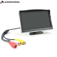 5 TFT LCD HD Car Monitor 800 X 480 Resolution 2CH Video Input For DVD Player