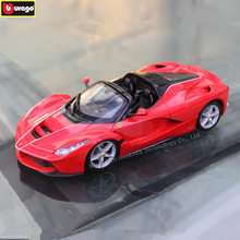 Bburago 1:24 Ferrari Hood High-imitation Car Model Die-casting Metal Children Toy Gift Simulated Alloy Collection