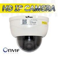 Mini IP PTZ Camera 2 5 Plastic Case 1080P Full HD 2 8 8mm 3X Zoom