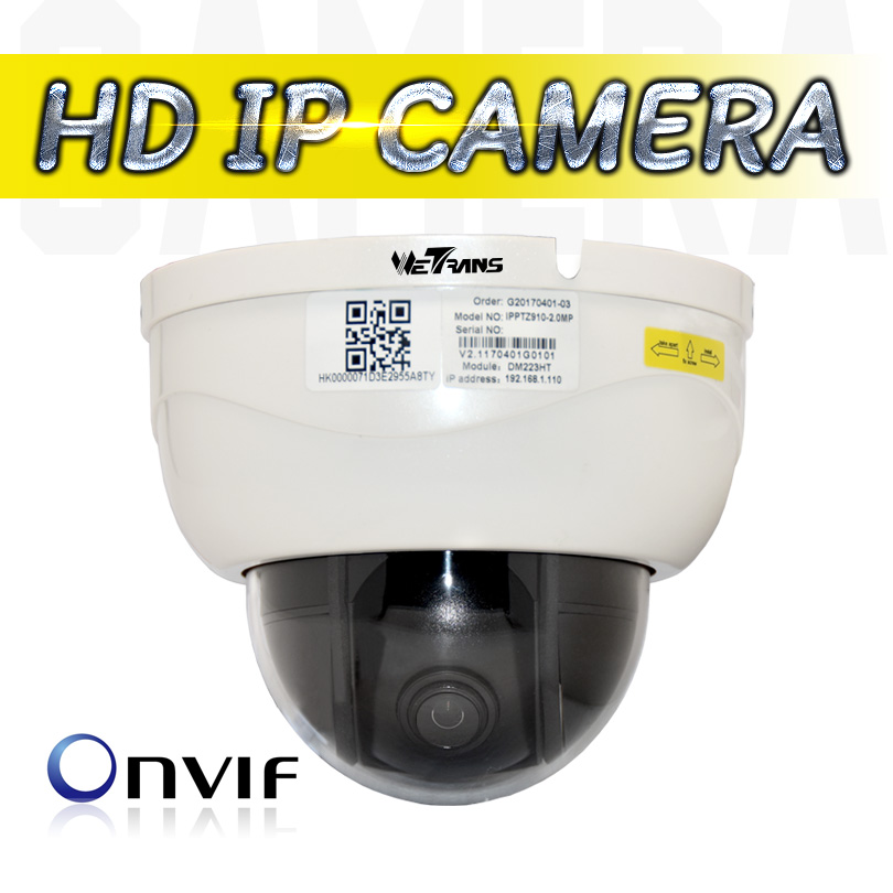 PTZ IP Camera 1080P Onvif H.264 3X Zoom Lens Full HD P2P Indoor Dome 15m Infrare IR Night Vision 2MP P2P Surveillance Camera network ip camera h 265 sony cmos h 264 4 0mp p2p full hd 1 8mm fisheye lens 15m ir night vision home surveillance camera 1080p