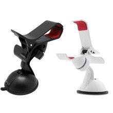 Universal 360 Degree Rotating Celular Mini Mobile Phone Holder Car Mount Bracket Holder Stand For iPhone mobile phone GPS
