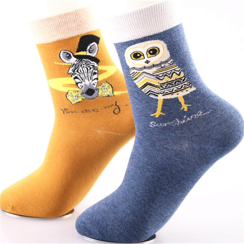Asenmei Brand New and High Quality 1 Pair Calcetines Dibujos Street Sox Men Fashion Cartoon Funny Men Socks