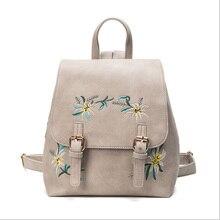 2017, Новая мода вышивка рюкзак сумки для женщин высокое качество из искусственной кожи Школьные сумки для подростков девочек Mochila