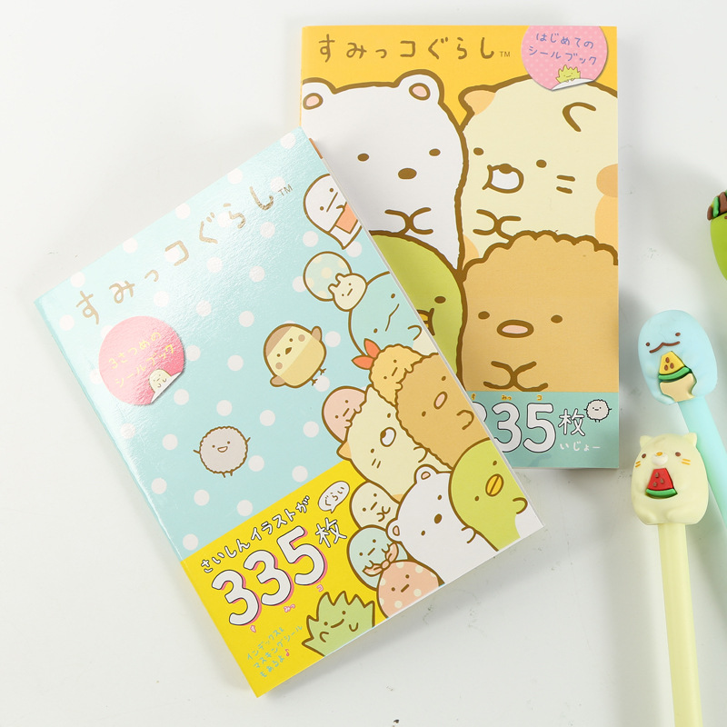 One Book 335pcs Stickers Corner Bio Corner Bio Sticker Cartoon Mobile Phone Shell Diy Hand Book With Separate Pages WJ01