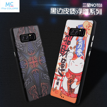 For Samsung Galaxy Note 8 Case Cover For Samsung Galaxy Note8 3D Stereo Relief Painting Soft Silicon Phone Protector Funda Capa