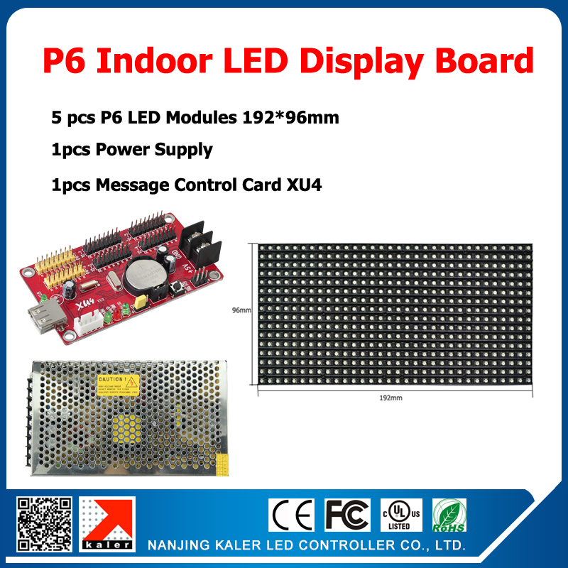 5pcs P6 Indoor LED Display Module + 1pcs Power Supply + 1 Moving Message Control Card Diy  LED Running Text Board