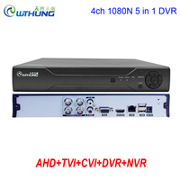 1080N 4 Channel Dvr Hybrid 5 in 1 video recorder Hi352D h.264 security P2P Cloud Onvif HDMI for AHD Tvi Cvi Analog Ip Cameras