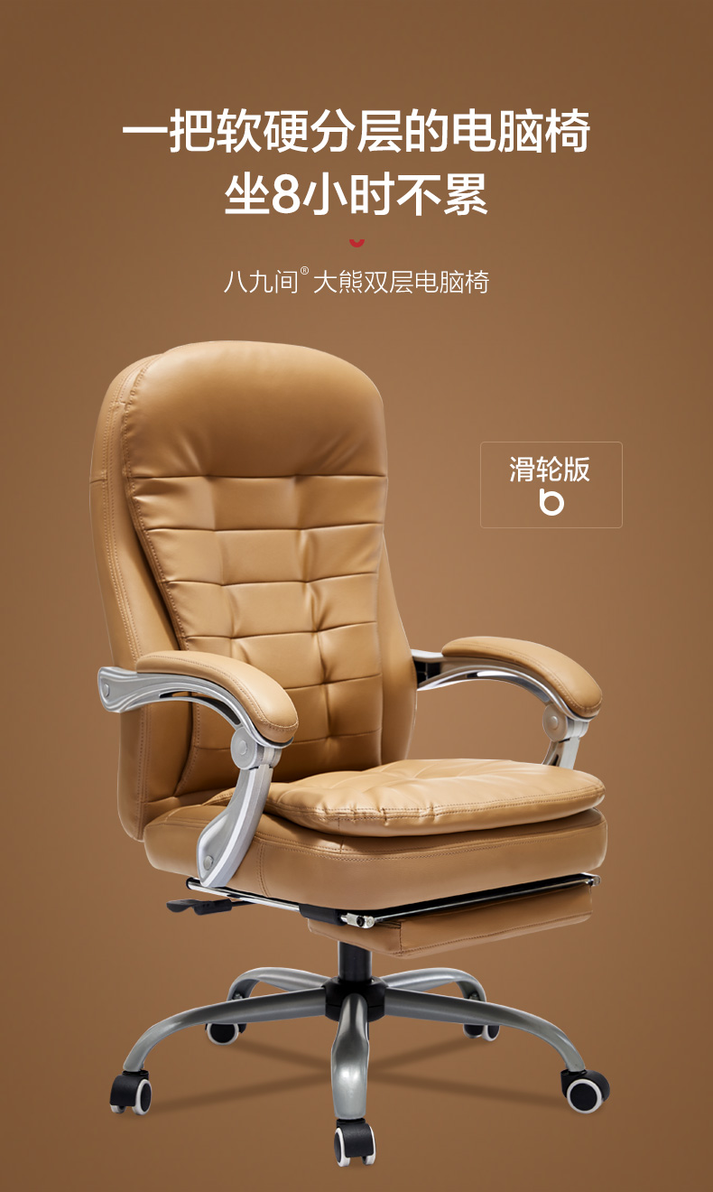Us 228 39 30 Off Computer Chair Boss Chair Cow Leather Office Chair Stool Seat Swivel Chair Study Table Home Simple And Comfortable In Office Chairs