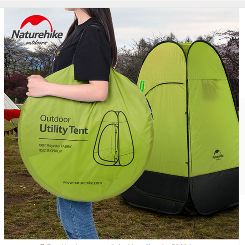 Quick Automatic Opening Beach Shower Tent Outdoor Fishing Washing Toilet Tent naturehike camping tent quick automatic opening washing toilet tent fishing restroom portable outdoor tent mobile bathroom