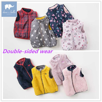 DB9238 dave bella autumn winter reversible unisex baby girls boys clothes children high quality coat kids vest 1 pc image