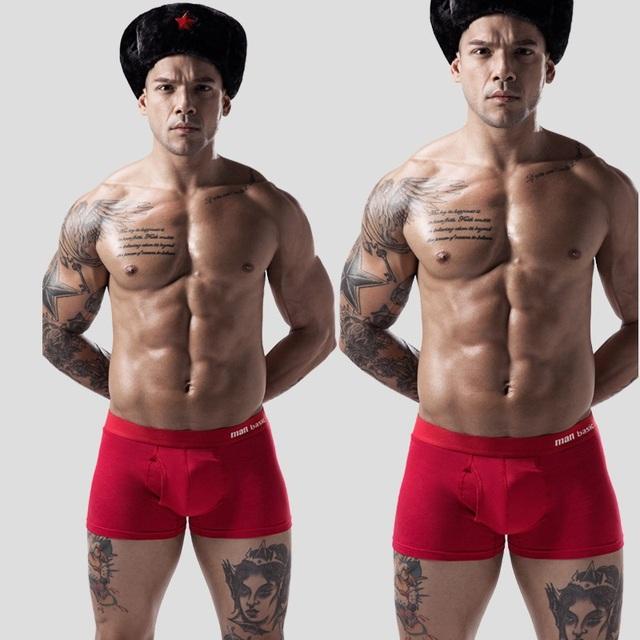 Soft Men's Boxers, 4 Pcs Set