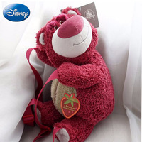 Disney Cartoon Strawberry Bear Toy Mobilization Plush Backpack Small Children's Doll Bag Soft Christmas Pack Girl Baby Companion