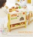 Frete Grátis! Japão Ed. Brinquedos de Cozinha Simulação Pretend Play Brinquedos INTER Para A Menina Presente Do Bebê Brinquedos de Madeira