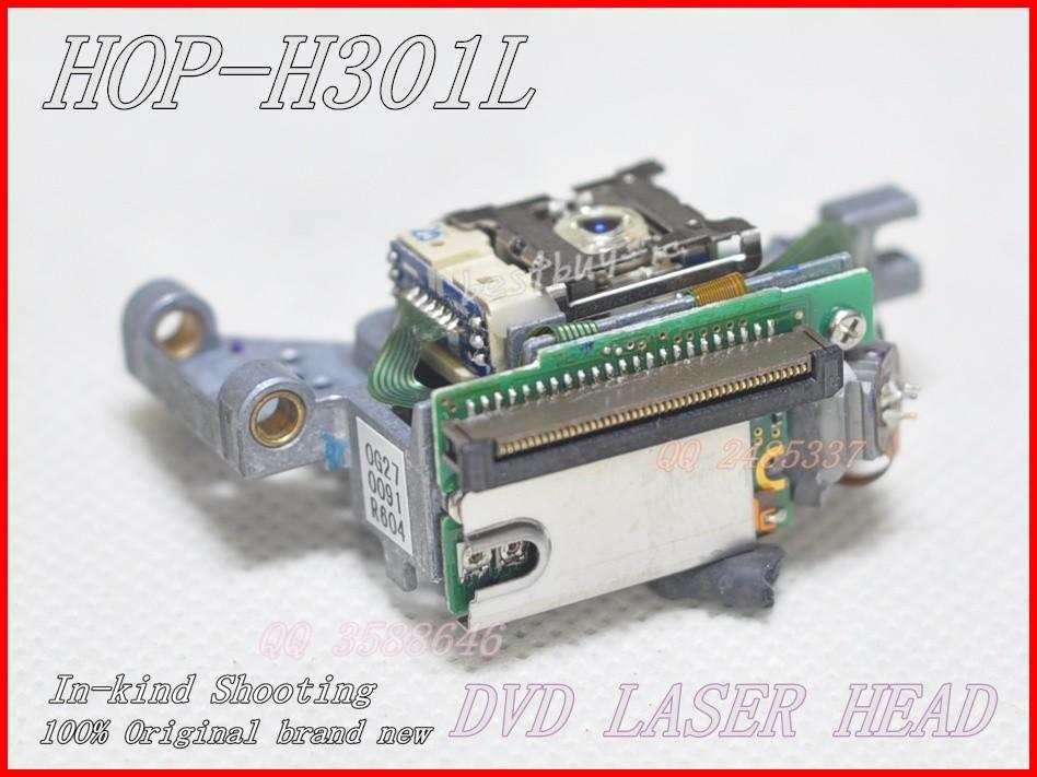 HOP-H301L (3)