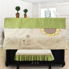 High Grade Dust Proof Piano Cover NEW HOT SALES Sunflower Piano Stool Anti Dust Cover Accessories Protective Jacket(China)