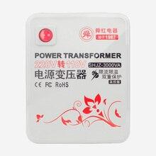 3000w transformer AC110v to AC220v converter 200w transformer ac110v to ac220v voltage converter sh b21 low power electrical purifier