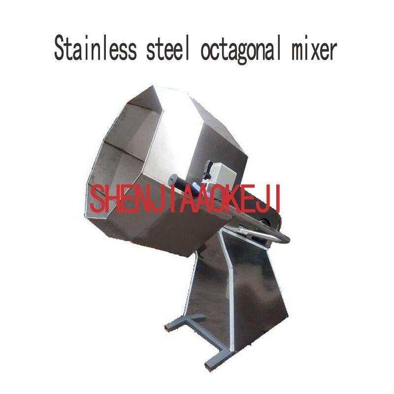 220 V petit mélangeur octogonal saveur mélangeur WH-800 Commercial en acier inoxydable assaisonnement machine octogone épices assaisonnement baril
