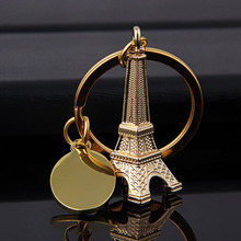 Hot Silver Gold Eiffel Tower Keychain For Keys Souvenirs Paris Tour Key Ring Decoration Gift
