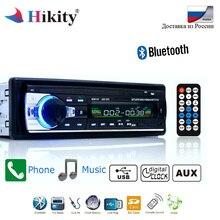 Hikity автомобильный радиоприемник с Bluetooth 12 в автомобильный стерео радио FM Aux-IN вход приемник SD USB JSD-520 в тире 1 din автомобильный MP3 мультимедийный плеер
