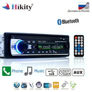 Hikity Bluetooth Autoradio 12V