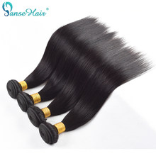 Malaysian Hair Straight Panse Hair weaving Non Remy Human Hair 4 Bundles Per Lot Customized 8-30 Inches Factory Direct Sale(China)