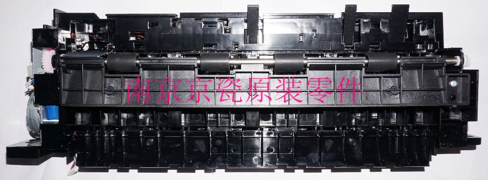цена на New Original Kyocera 302K094010 EXIT UNIT for:FS-C8020 C8025 C8520 C8525 TA2550ci 2551ci