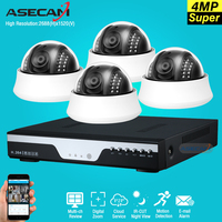 New Super 4ch HD 4MP Security Surveillance Kit Home DVR Video Recorder AHD 24led Infrared Indoor