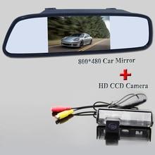 Цвет заднего вида Камера для Mitsubishi Challenger/для Grandis nativa/для Pajero Sport + 4.3 дюймов сзади зеркало заднего вида Мониторы