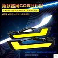 High Power COB Led 12W Universal Car Light Source Waterproof DC12V DRL Daytime Running Light Auto