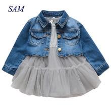 2019 Spring Girls Suits Childrens Fashion bottom dress + denim jacket 2 pcs Clothes Kids Mesh Dress Coat Clothing Sets
