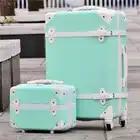 Оптовая продажа! 14 20 24 28 Ретро винтажный abs + pc комплект для багажа с тележкой на колесиках (2 шт./комплект), женская сумка для путешествий кон...