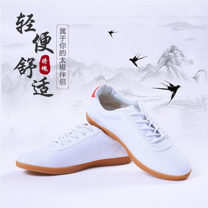 3 цвета боевых искусств обувь Тай-Чи/занятий ушу кунг-фу тайцзи обувь холст/резиновая унисекс (Для женщин/Для мужчин) кроссовки Бесплатная доставка