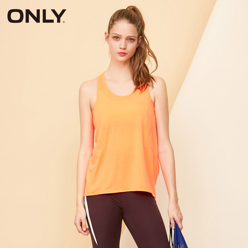ONLY PLAY Women's Spring & Summer Sports Sun-top |118103515