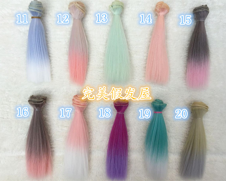 1pcs 15cm *100cm BJD Wigs  High-temperature Fashion colourful straight Hair Piece For 1/3 1/4 1/6 BJD SD Dollfie 1 3 1 4 1 6 1 8 1 12 bjd wigs fashion light gray fur wig bjd sd short wig for diy dollfie
