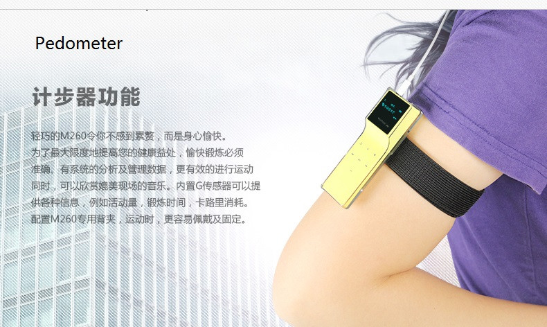 Mahdi Bluetooth MP3 Player 8G Lossless Music Player Touch MP3 24 Languages With Pedometer Recorder E-book Sport Clip Armband  (12)