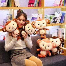 New Style Lovely Big Face Monkey Plush Toys Stuffed Animal Soft Doll Toy Children Birthday Gift Kids