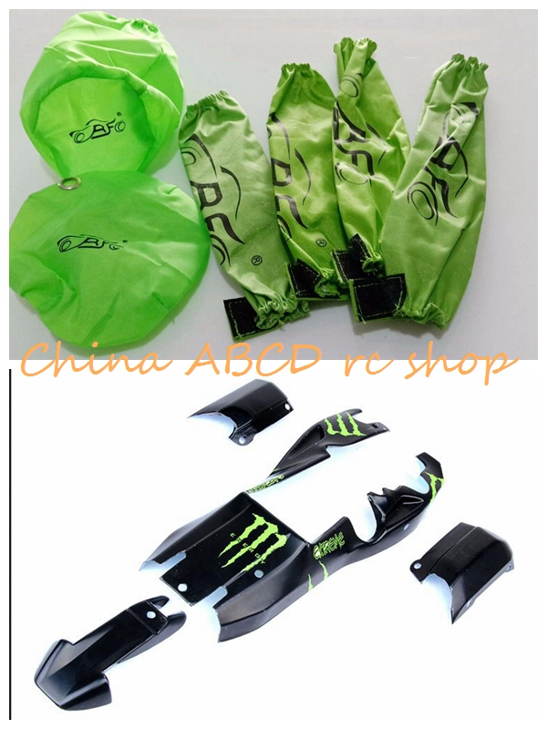 Body cover shell engine dust cover set with pull starter cover air filter cover shock cover