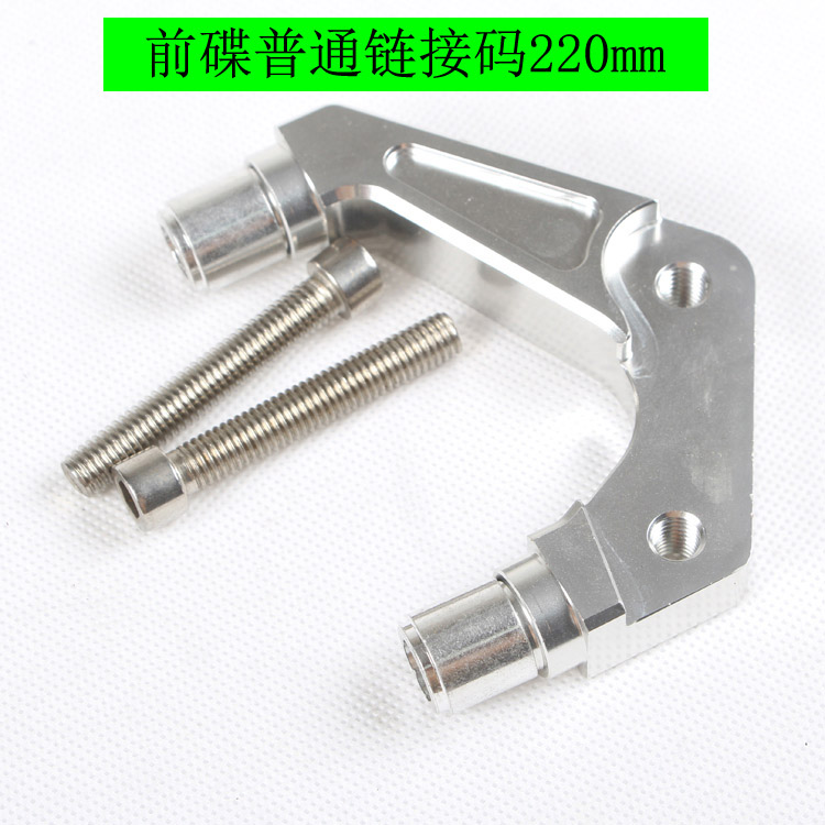 Motorcycle Brake Caliper Bracket/adapter For Yamaha Scooter Rsz Jog Force For Rpm Adelin Adl01 Frando Hf1 82mm Brake Caliper keoghs real adelin 260mm floating brake disc high quality for yamaha scooter cygnus modify