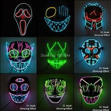 2019 горячая распродажа мода EL проволока светящаяся маска светодиодный вечерние костюмы на Хэллоуин маска для Хэллоуина ужас оформление вечеринки