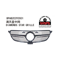 High Quality Diamond Star ABS Front Middle Grille For Mercedes Benz GLE Class W166 GLE COUPE Class C292 2015 2018 Year