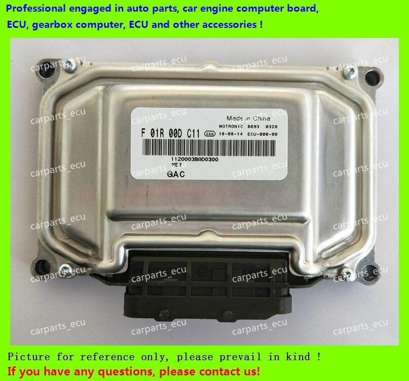 para placa de computador motor 01