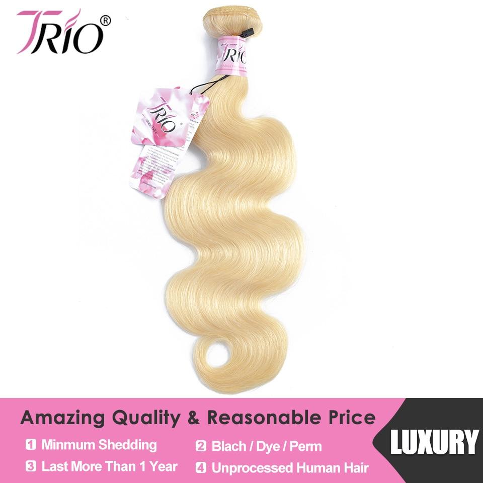 TRIO Brazilian Body Wave Hair Bundles Weave 1/3/4 Piece Blonde 613 Color Remy Hair 100% Human Hair Extensions 10 24 Inch