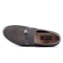 Summer Casual Men's Shoes Breathable Men's Shoes Chaussure Homme Mesh Shallow Mouth Men's Shoes 2018