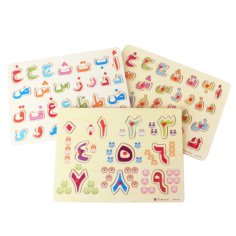 Baby Wooden Toys Puzzle Arabic Numerals 0-9 Digital Arabic Alphabet 28 Letters Grab Jigsaw Puzzles Early Educational Saudi Arabi