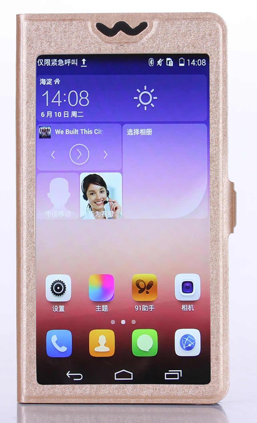 フリップスタンドケーストップ品質 Pu レザー prestigio についてビューウィンドウでグレース S7 LTE Z3 Z5 MultiPhone 5550 週間ほどで発送 A5 A7 B3 C3