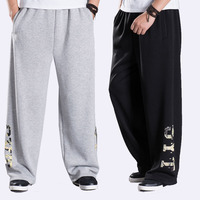 Winter Spring Big Size Hip Hop Joggers Men Harem Sweatpants Loose Baggy Wide Leg Fleece Casual Pants Elastic Waist Trousers
