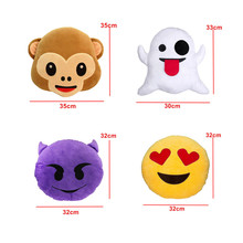 Hot Sale Cute Smiley Face Emoji Pillow Soft Plsuh Home Sofa Throw Pillow Seat Cushion Monkey Ghost Emoticon Style Almofadas