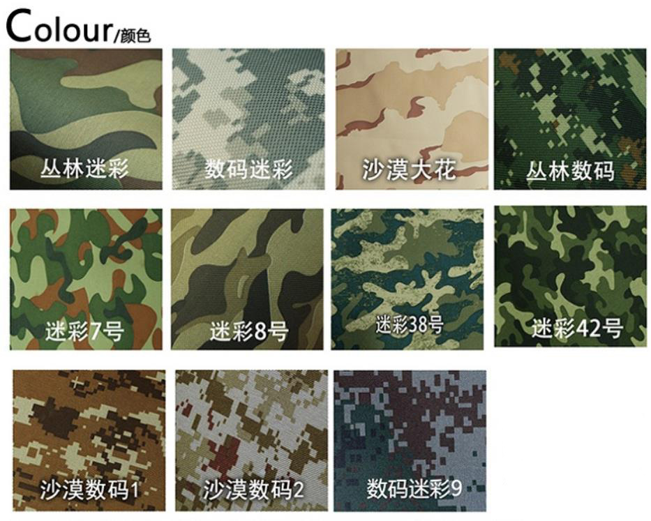 600D Waterproof Oxford Polyester Camouflage Fabric, A-TACS Cloth. Outdoor Waterproof Material Cloth.pvc Coating Cover