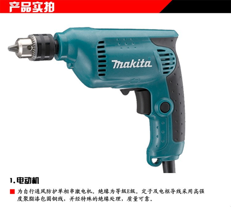 Makita Hand Drill Machine Portable In Electric Drills From Tools On Aliexpress Alibaba Group